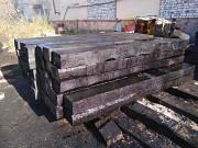 Шпала от производителя по низким ценам Брянск