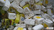 ПНД отходы, ротоформовку, канистру, литник, дробленку куплю.HDPE Москва
