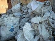 Куплю мешки из под соли, реагентов, соды, удобрений, гранулы Москва