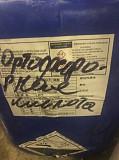 Ортофосфорная кислота Тверь
