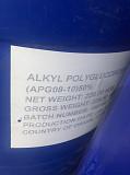 Алкилполигликозид С8-С10 50% Тверь