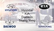 Ремонт корейских автомобилей в Видном Видное