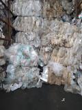 Реализую пленку в виде отходов доставка из г.Москва