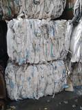 Продажа полипропиленовых мешков. доставка из г.Москва