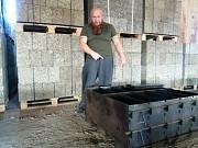 Арболит Блок Краснодар