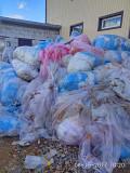 Купим отходы полимеров Москва