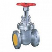 GATE VALVES SUPPLIERS IN KOLKATA Москва