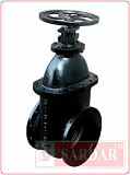SLUICE VALVES SUPPLIERS IN KOLKATA Москва