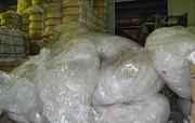 Куплю отходы пластика от пищевого производства: пп, стрейч