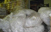 Куплю отходы пластика от пищевого производства: пп, стрейч Москва