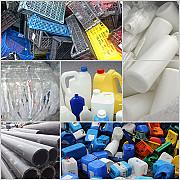 Куплю отходы пластика: ПП, ПВД, АБС, ПС, Пэт