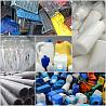 Куплю отходы пластика: ПП, ПВД, АБС, ПС, Пэт Домодедово