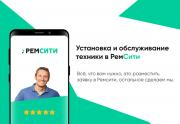 Подбор сервиса для ремонта бытовой техники Москва
