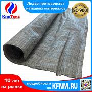 Мешок полипропиленовый темно-серый 55х95 60гр термообрез доставка из г.Кинешма
