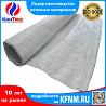 Мешок полипропиленовый светло-серый 55х95 70гр термообрез доставка из г.Кинешма