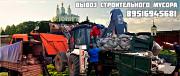 Уборка и вывоз строительного мусора • Грузчики в Смоленске