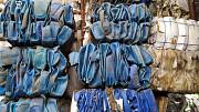 Продаю прессованные ПНД бочки на переработку доставка из г.Москва