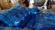 Продаю высечки из ПВХ блистера доставка из г.Москва
