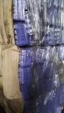 Продаю брак производства лотков из ПВХ блистера доставка из г.Москва