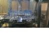Продается Линия по выдуву и розливу в ПЭТ бутылки, пр-ть до 4000 бут/час Москва