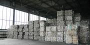 Компания купит отходы полиэтилена ПВД, стрейч, БИГ-БЭГИ б/у Москва