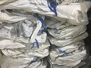 Компания купит отходы полиэтилена ПВД, стрейч, БИГ-БЭГИ б/у