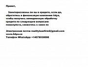 Я предложу бизнес-план в соответствии с международными стандартами. Москва