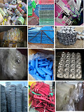 Дорого . Куплю : Отходы пленки с фольгой . Отходы пленки с металлизацией . Отходы многослойных плен