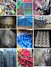 Дорого . Куплю : Отходы пленки с фольгой . Отходы пленки с металлизацией . Отходы многослойных плен Москва