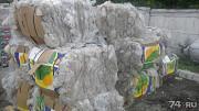 Покупаю отходы пленок в переработку пвд, пнд, стрейч. доставка из г.Ефремов