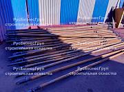 Подкосы жби во Владивостоке Владивосток