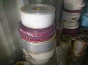 Куплю отходы многослойных пленок , пленок с фольгой и металлизацией , с производства , упаковочны