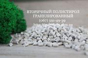 Хотите купить вторичный полистирол УПМ. Гранула полистирол Санкт-Петербург
