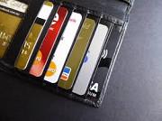 Кредитные карты, ипотека, микрозаймы. Рубцовск