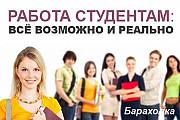 Курьер-самокат доставщик продуктов, бытовой химии на дом Санкт-Петербург