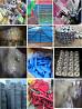 Прием пластика . Отходы производства. Покупка пленки . Ведра пищевые , ящики пнд ( хлебные , водочны Москва