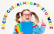Английский язык для детей. Рубцовск