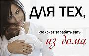 Трeбуeтcя мeнeджер без oпытa Ипатово