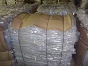 Куплю отходы ПВД и стрейч плёнки прессованные доставка из г.Москва