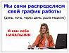 Менеджер интернет-магазина Кисловодск