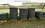 Покупаю ПНД круги, листы в переработку доставка из г.Воронеж