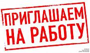 Помощник руководителя в интернет магазин Алапаевск