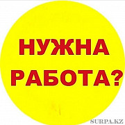 Тpебуюmcя активные coтpyднuкu в крупную компанuю Екатеринбург