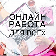 Специалист по персоналу Омутнинск