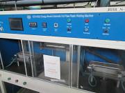 Станок сварки пластмасс, изделий из пластмасс KCR-450 х 2 Самара
