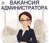 Специалист по рекламе в интернете Будённовск