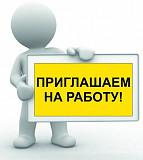 Менеджер по продажам в крупную компанию. Еманжелинск