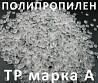 Полипропилен ТП марка А (ПТР 29) «Нижнекамск» Лыткарино
