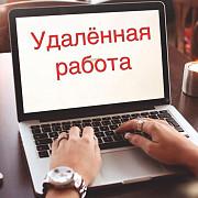 Рекламный сотрудник Краснодар
