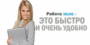Менеджер по набору персонала Нижний Новгород
